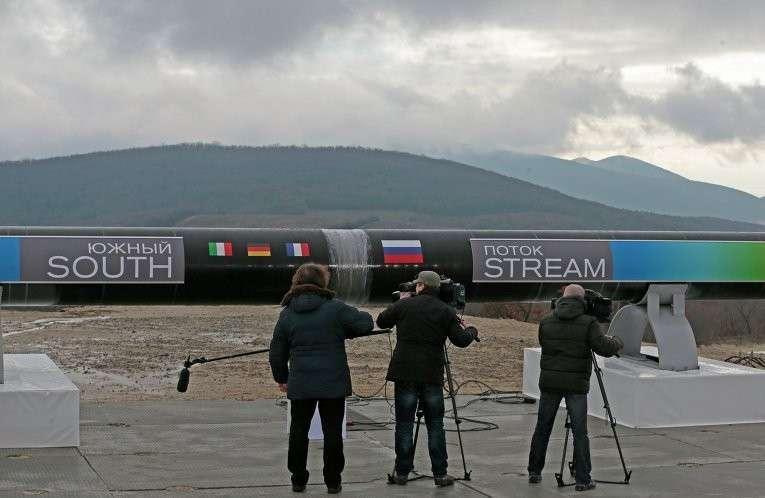 """""""Газпром"""" и OMV создали СП для австрийского участка """"Южного потока"""""""