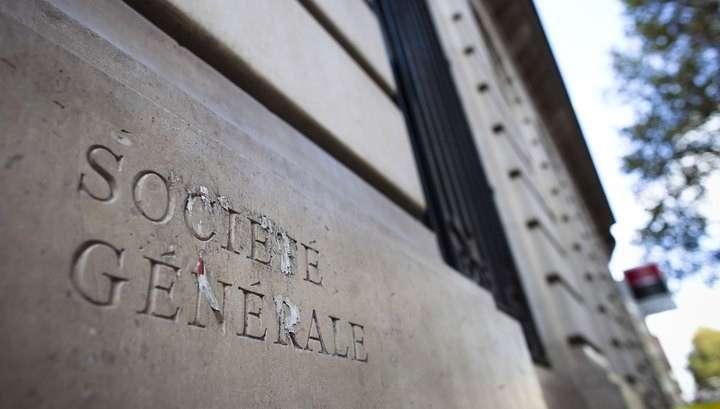 Societe Generale закрывает счета российских дипломатов без объяснения причин