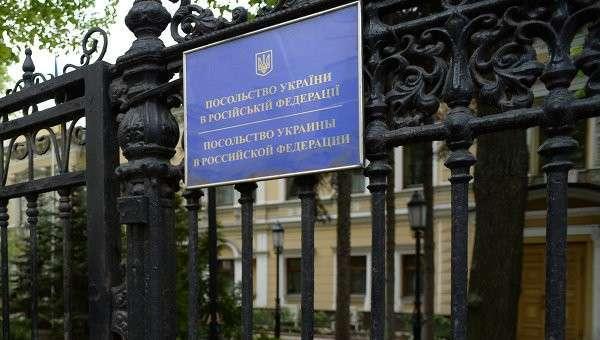 Здание посольства Украины в Москве, архивное фото