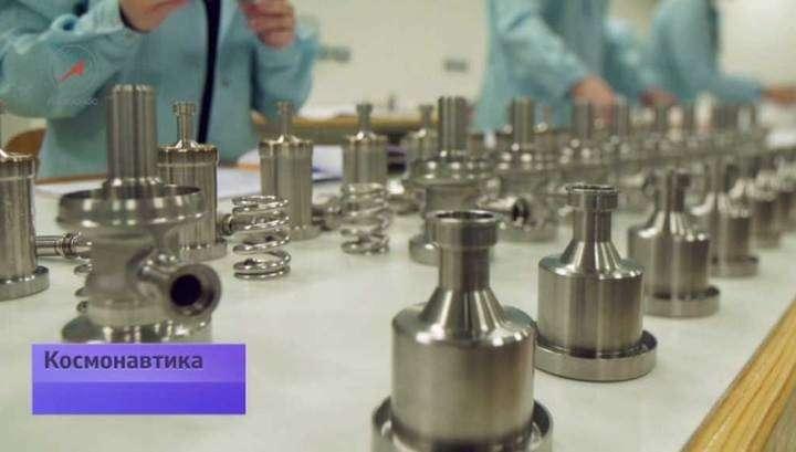 Маленькие двигатели большого космоса
