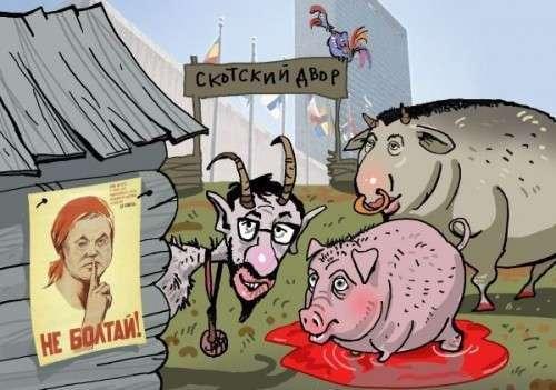 Скотский двор, или Молчание ягнят (новая украинская трагедия)