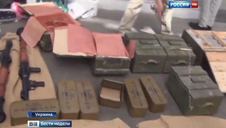 СБУ поймала на скупке оружия француза, а обвинила Москву