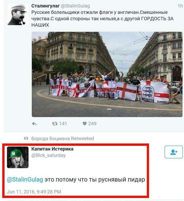 Новости дня от Юлии Витязевой, 12 июня 2016 года
