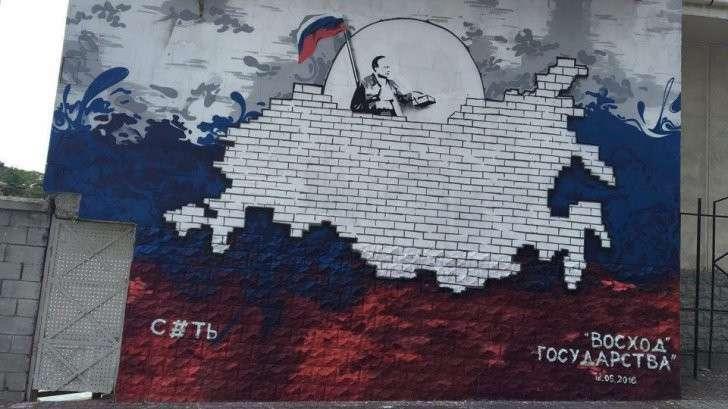 Все люди, как люди, Украина, а ты
