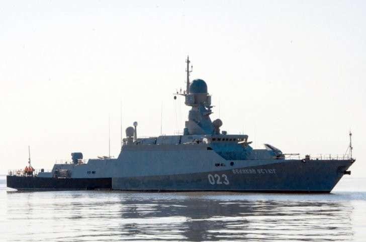 Малый ракетный корабль «Великий Устюг»