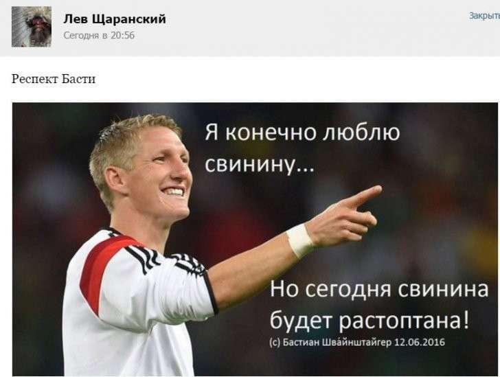 Новости дня от Юлии Витязевой, 13 июня 2016 года