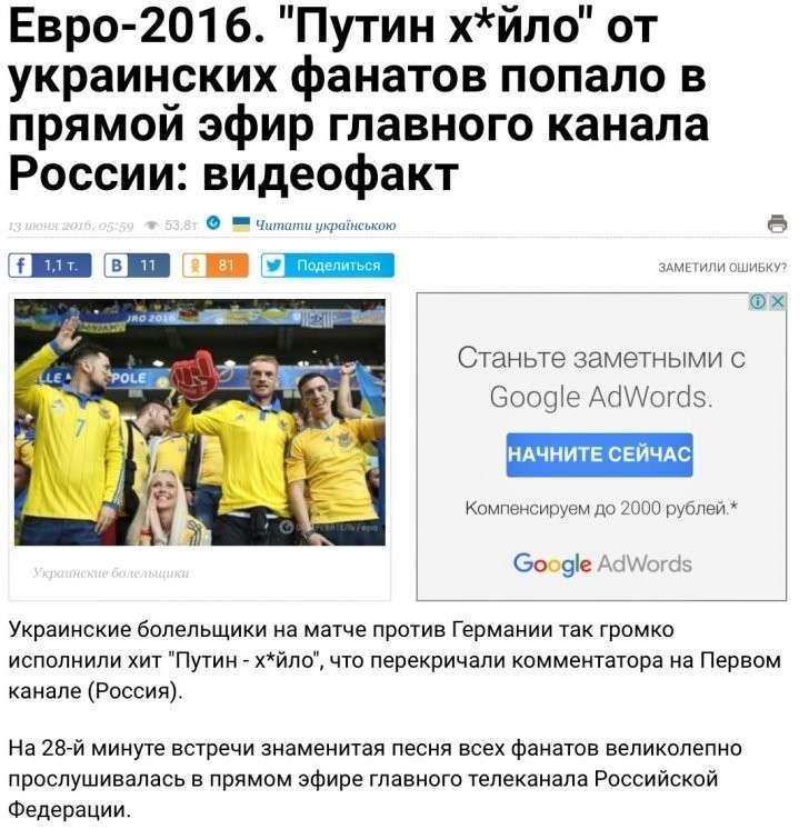 Новости дня от Юлии Витязевой, 13 июня 2016 года. Часть 2