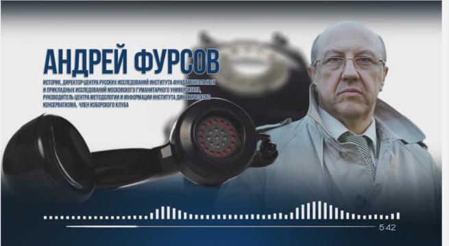 Андрей Фурсов «Кудрин тянет Россию на нижние ярусы Титаника»
