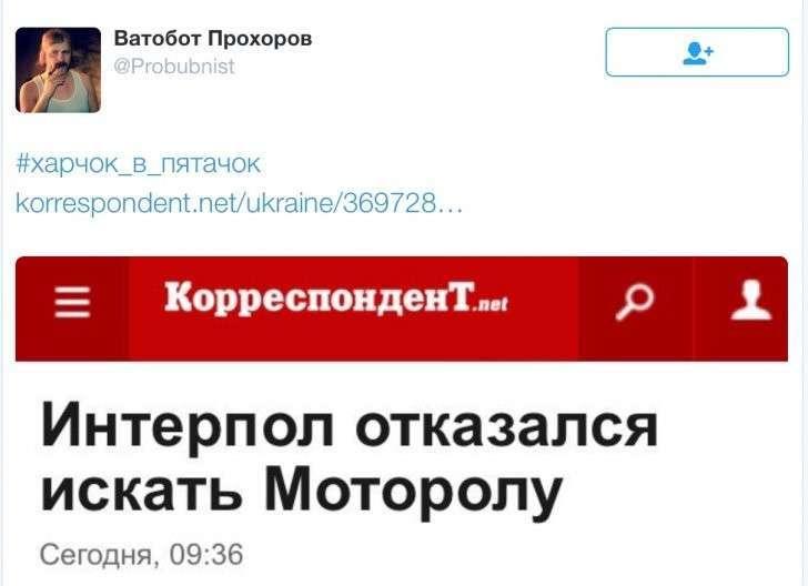 Новости дня от Юлии Витязевой от 14.06.2016