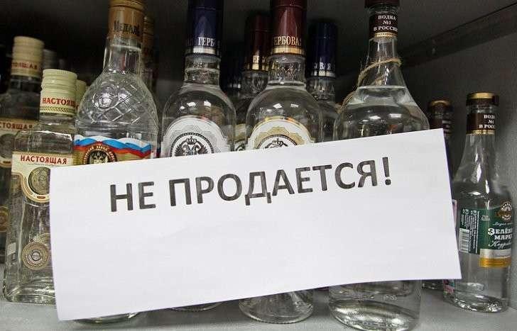 Сухой закон введён почти в 100 населённых пунктах Якутии