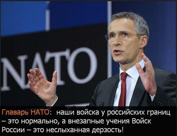 Ой: в НАТО недовольны внезапной проверкой боеготовности Армии