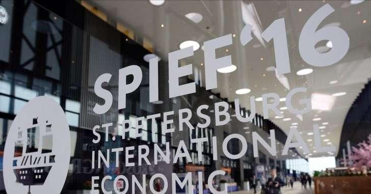 Петербургский международный экономический форум — прямая трансляция