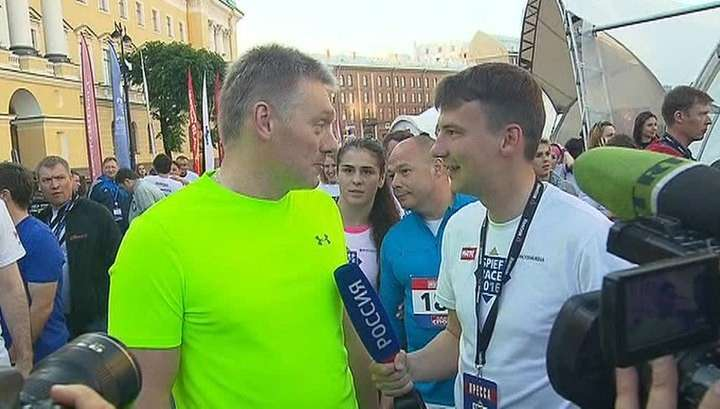 Песков, Захарова и Греф приняли участие в марафоне по Петербургу