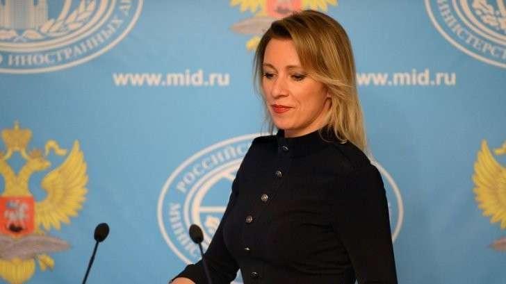 Мария Захарова в эфире RT призвала Джона Керри быть терпеливым