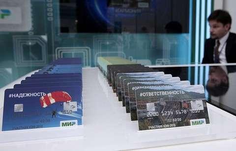 Более 100 российских банков присоединились к национальной платёжной системе «Мир»