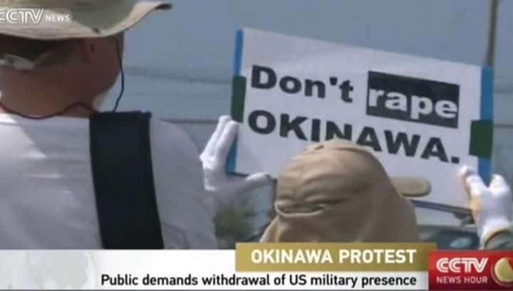 Убийство, изнасилование и авария: японцы хотят изгнать американцев