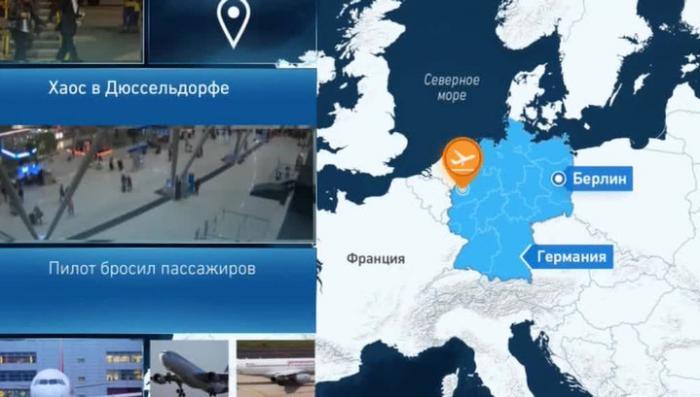 Пилот Eurowings торопился, поэтому бросил 90 пассажиров на земле