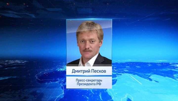 Дмитрий Песков назвал статью Guardian о «кремлёвских фанатах» русофобской истерикой