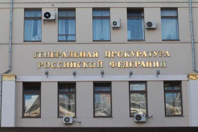 Глава Счётной палаты повела Минздрав «на лечение» в прокуратуру