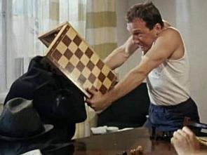 Правила игры на Великой шахматной доске