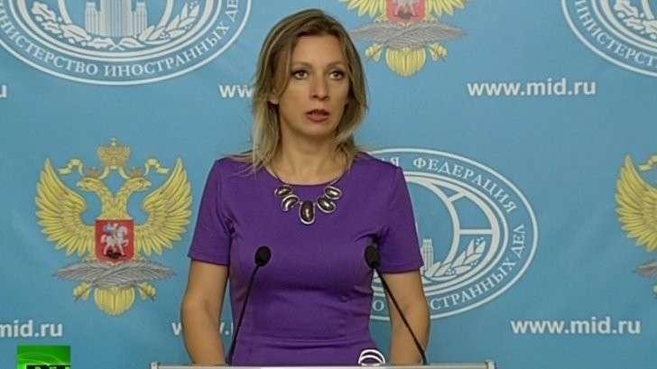 Мария Захарова проводит еженедельный брифинг — прямая трансляция