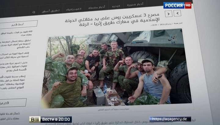 В Минобороны опровергли гибель российских военных в Ракке