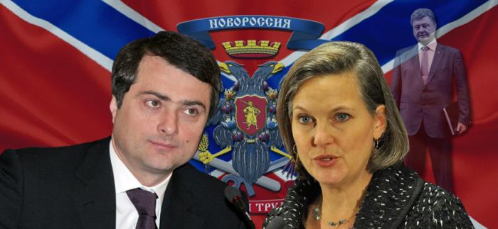 Нуланд прилетела на свидание с Сурковым обсудить подавление бунта в кукольном театре