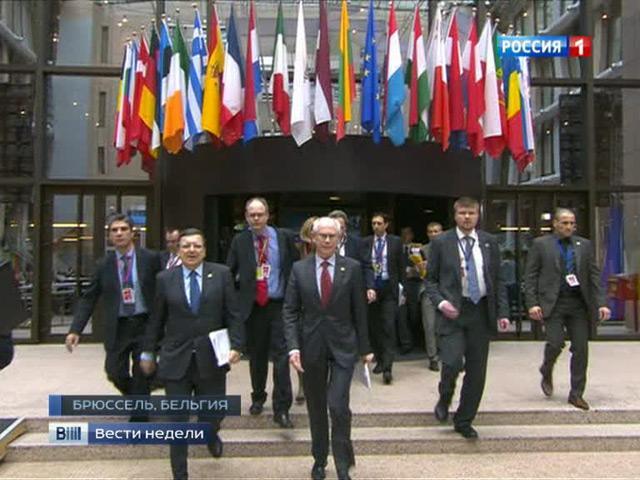 Выборы нового председателя Еврокомиссии