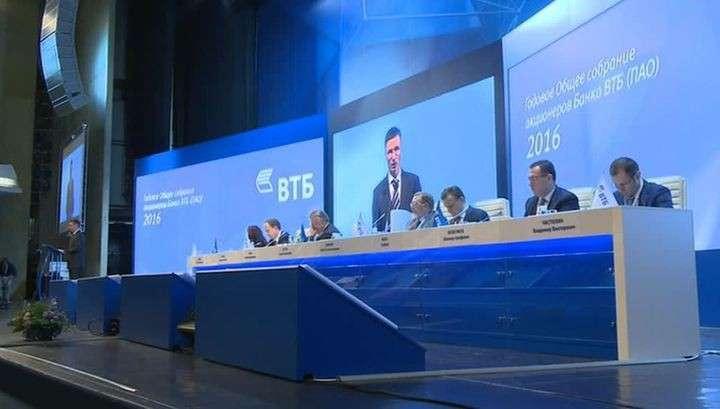 Дивидендам – да, бонусам – нет: результаты собрания акционеров ВТБ
