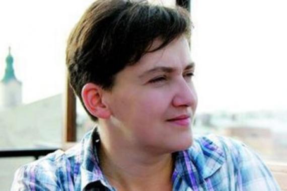 Убийца Савченко уже разонравилась украинской Хунте