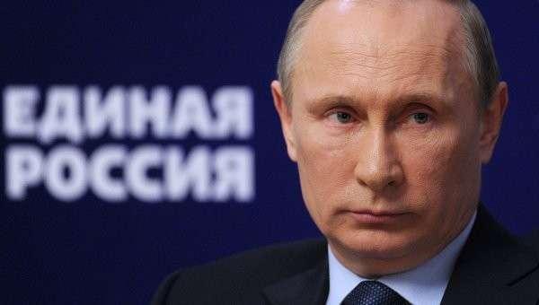 Владимир Путин примет участие в работе съезда «Единой России»