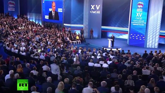 Владимир Путин и Дмитрий Медведев приняли участие в съезде партии «Единая Россия»