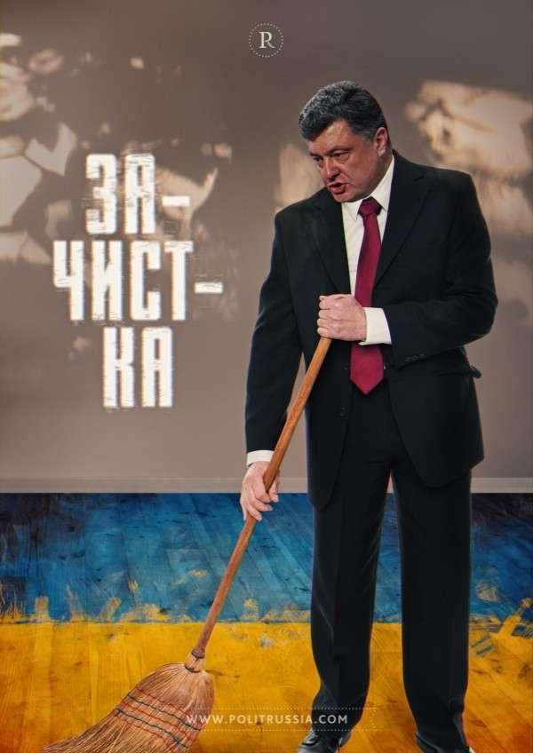 Либо Порошенко задавит конкурентов, либо они объявят ему импичмент