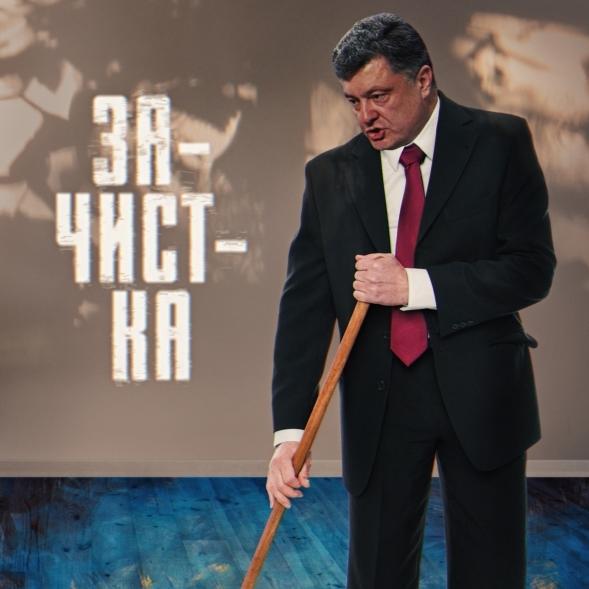 Либо самозванец Порошенко задавит конкурентов, либо они объявят ему импичмент