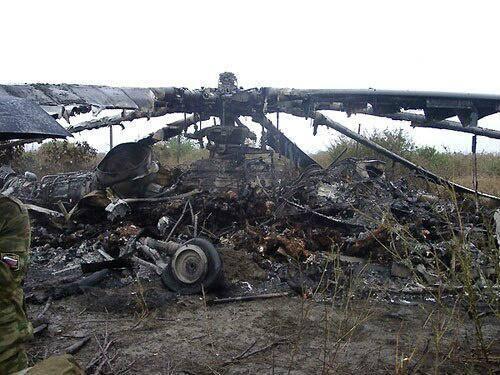 Сбитый Ми-8, продолжение. Часть IV