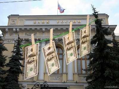 Продолжение истории про миллионы евро у чиновников Центробанка