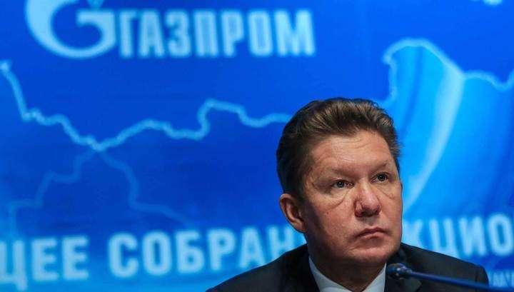 Миллер: Украина будет покупать российский газ по 167 долларов