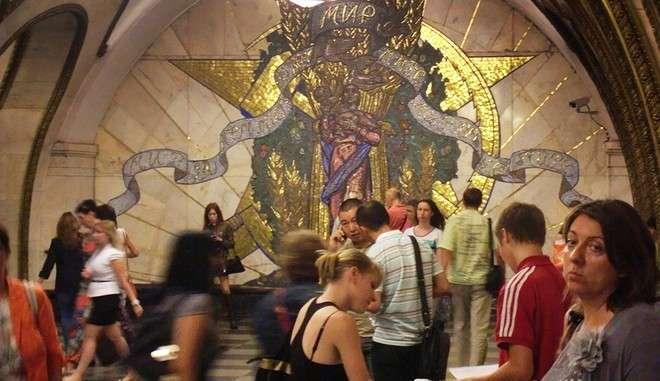Американская туристка о России: ожидания и реальность