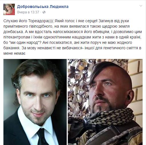 Полуграмотная одесская телеведущая-еврейка назвала жителей Донбасса «гивиподобными питекантропами и генетическим мусором»