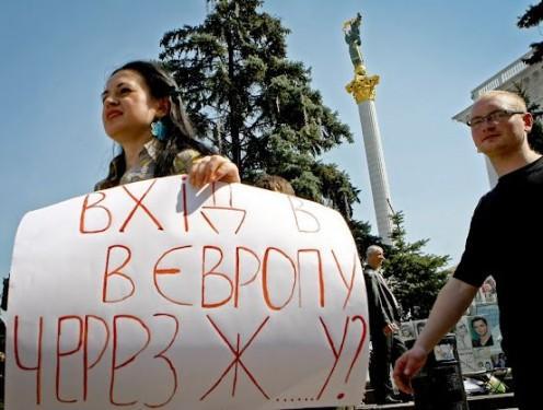 Педерасты и лесбиянки поддержат Киевскую Хунту гей-парадом