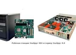 Российский программно-аппаратный комплекс для инженерных расчетов FlowVision на платформе Эльбрус