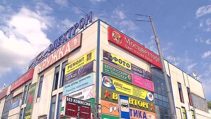 В Москве снова сносят самострой