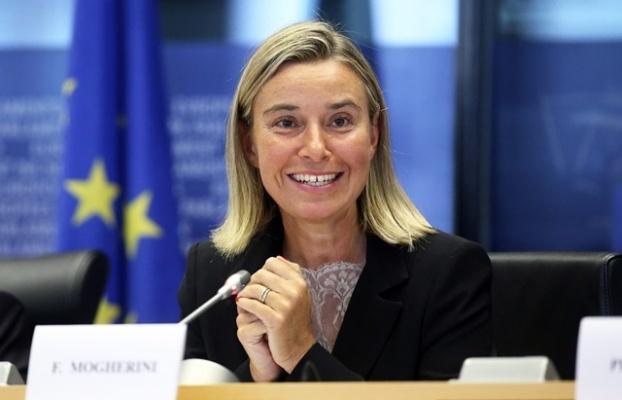 Европа до Средней Азии: новая глобальная стратегия Евросоюза