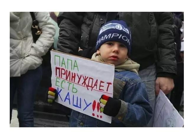 Ювенальная юстиция - это погром России, бьющий в самые её зародыш