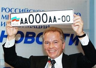 Сенаторы-толстосумы: Пономарёв, Хапсироков, Каноков, Васильев, Саблин
