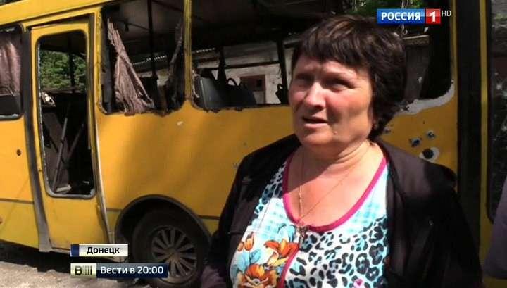 Бандитский Киев продолжает постоянно бить по Донбассу