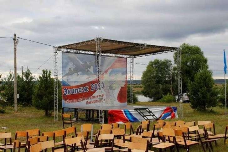 Корпоратив чиновников в ульяновской области за 20 млн. рублей