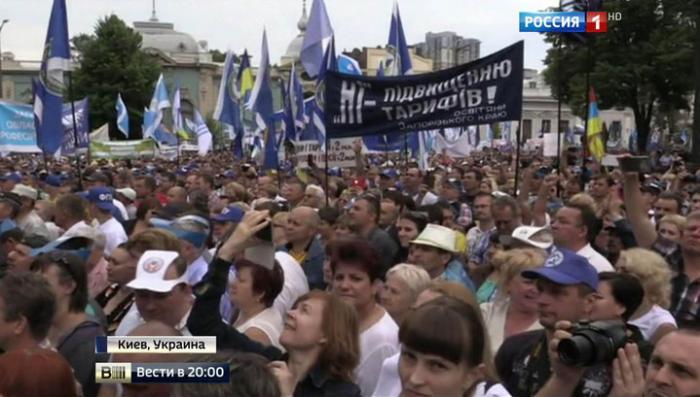 «Коммунальный Майдан»: в Киеве прошла акция протеста против повышения тарифов ЖКХ