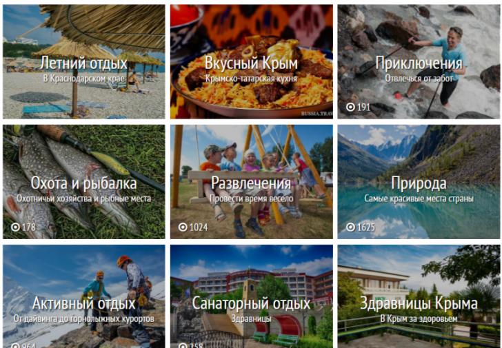 Где можно классно и недорого отдохнуть в России