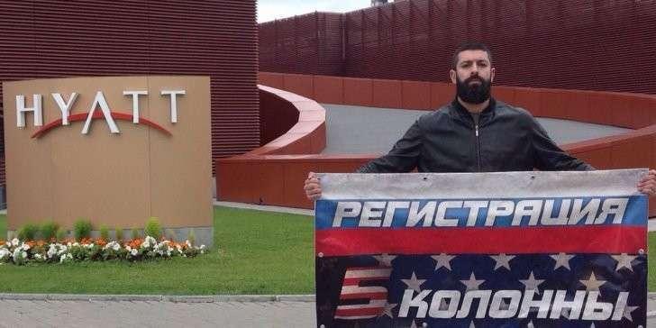 На праздновании Дня независимости США в Екатеринбурге собрались агенты влияния